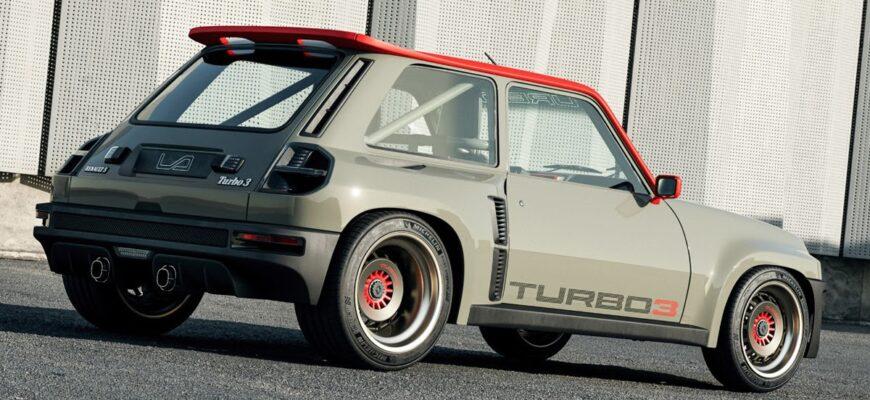 Легендарная Renault R5: версия Legende Automobiles