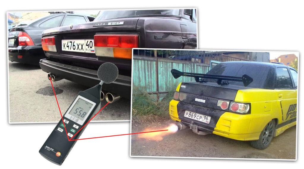 Проверка уровня шума специализированным прибором