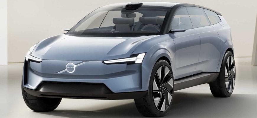 Как будет выглядеть новый электрокроссовер Volvo