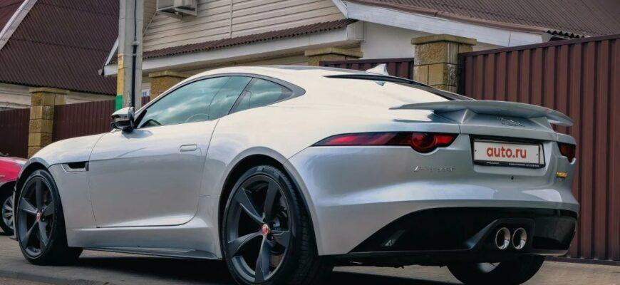 Jaguar F-Type с малым пробегом за 5 млн рублей - рациональная ли покупка?