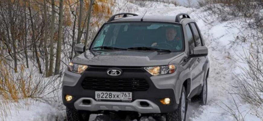 Новая Lada Niva Travel - революция в российском автомобилестроении?
