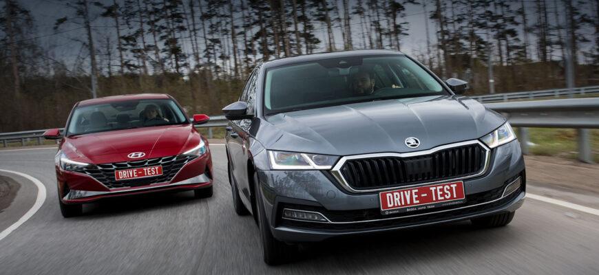 Седан Hyundai Elantra против лифтбека Skoda Octavia: сравнительный анализ
