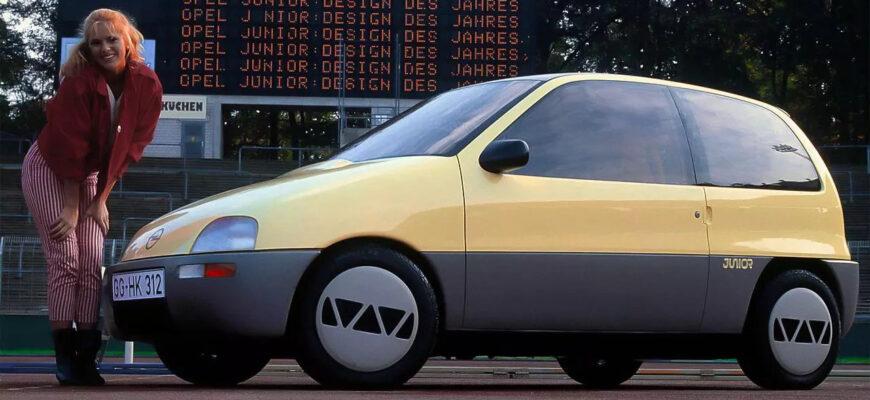 Что такое модульная компоновка: концепт Opel Junior