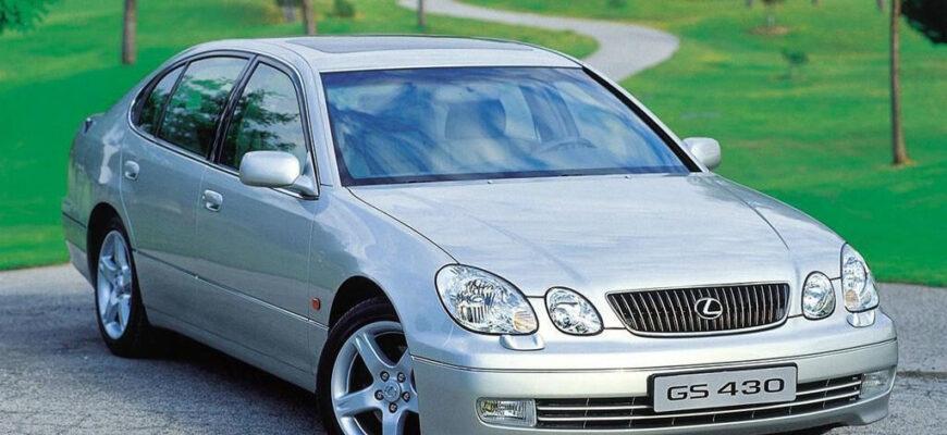 Можно ли купить Lexus GS за 300 тыс. рублей в хорошем состоянии?