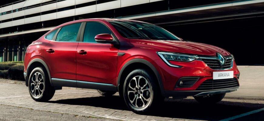 Стоит ли покупать Renault Arkana: рекомендации владельца