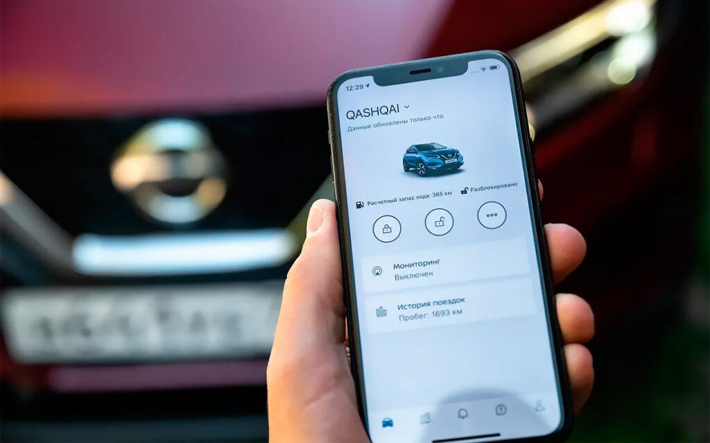 Работа с приложением NissanConnect Services