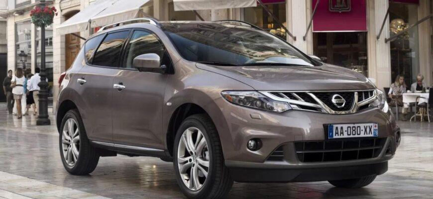 Как купить Nissan Murano II на вторичном рынке и избежать ошибок