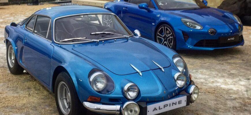 Возрождение французской легенды: новый Alpine A110