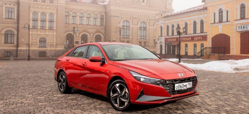 Яркая внешность и пресная «начинка»: обзор Hyundai Elantra