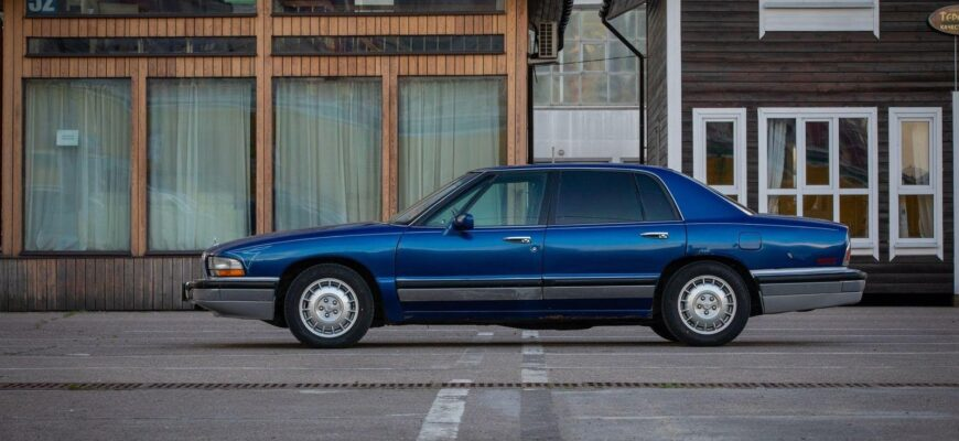 Можно ли купить достойный авто бизнес-класса до 150 000 рублей: обзор Buick Park Avenue