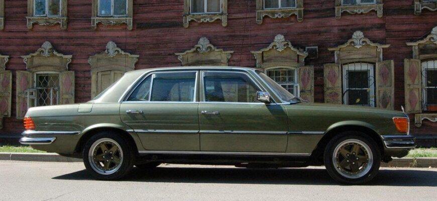 Знакомство с легендой: Mercedes-Benz S-Class W116