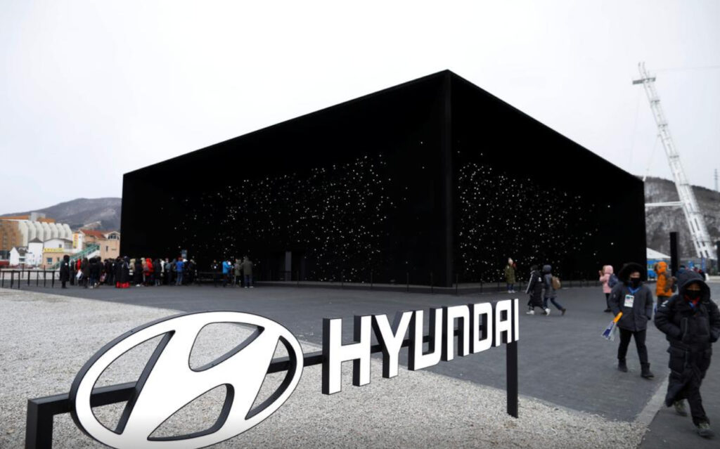 Павильон Hyundai