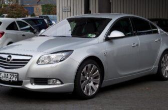 Выбираем Opel Insignia с пробегом: оценка модели на вторичном рынке