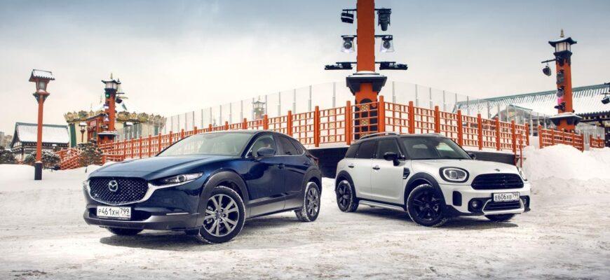 Mazda CX-30 vs Mini Countryman - что больше подойдет для города?