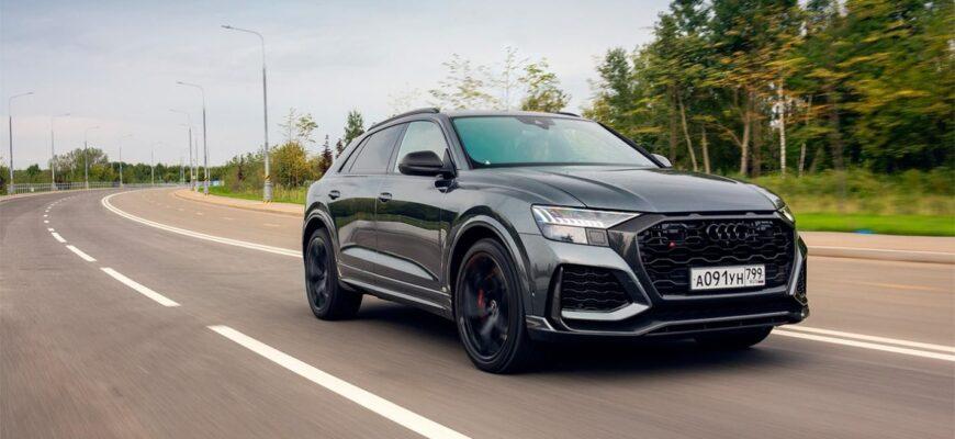 Самый «скромный» спорткар? Обзор Audi RS Q8