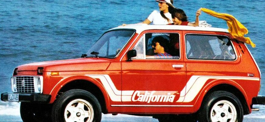 Niva California - что общего между океанским берегом и советским авто?