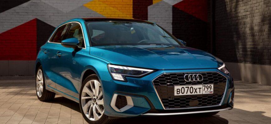 Компактный автомобиль за 2,6 млн рублей: тест новой «трешки» - Audi A3