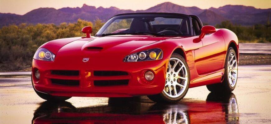 ТОП моделей авто, которые были представлены 20 лет назад