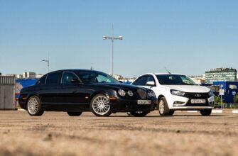 Новый автомобиль против подержанного: Vesta vs S-type