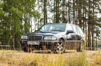 Mercedes-Benz C-Class за 400000 рублей: покупка универсала на вторичном рынке