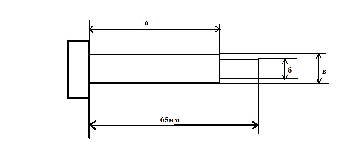 Размер болта для замены грм на фокус2