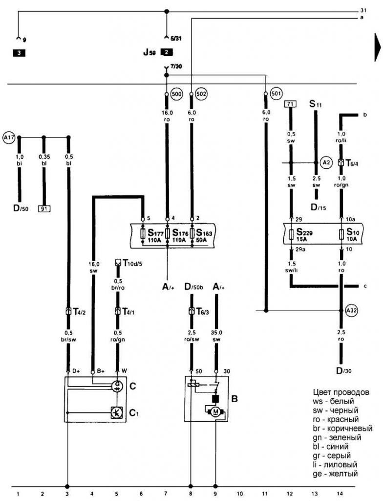Схемы включения генераторов фольксваген