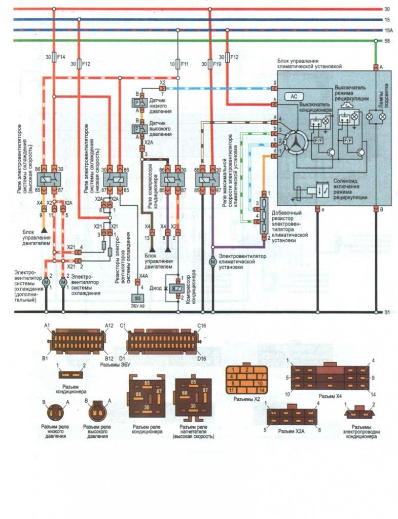 Электрическая схема зажигания автомобиля дэу нексия
