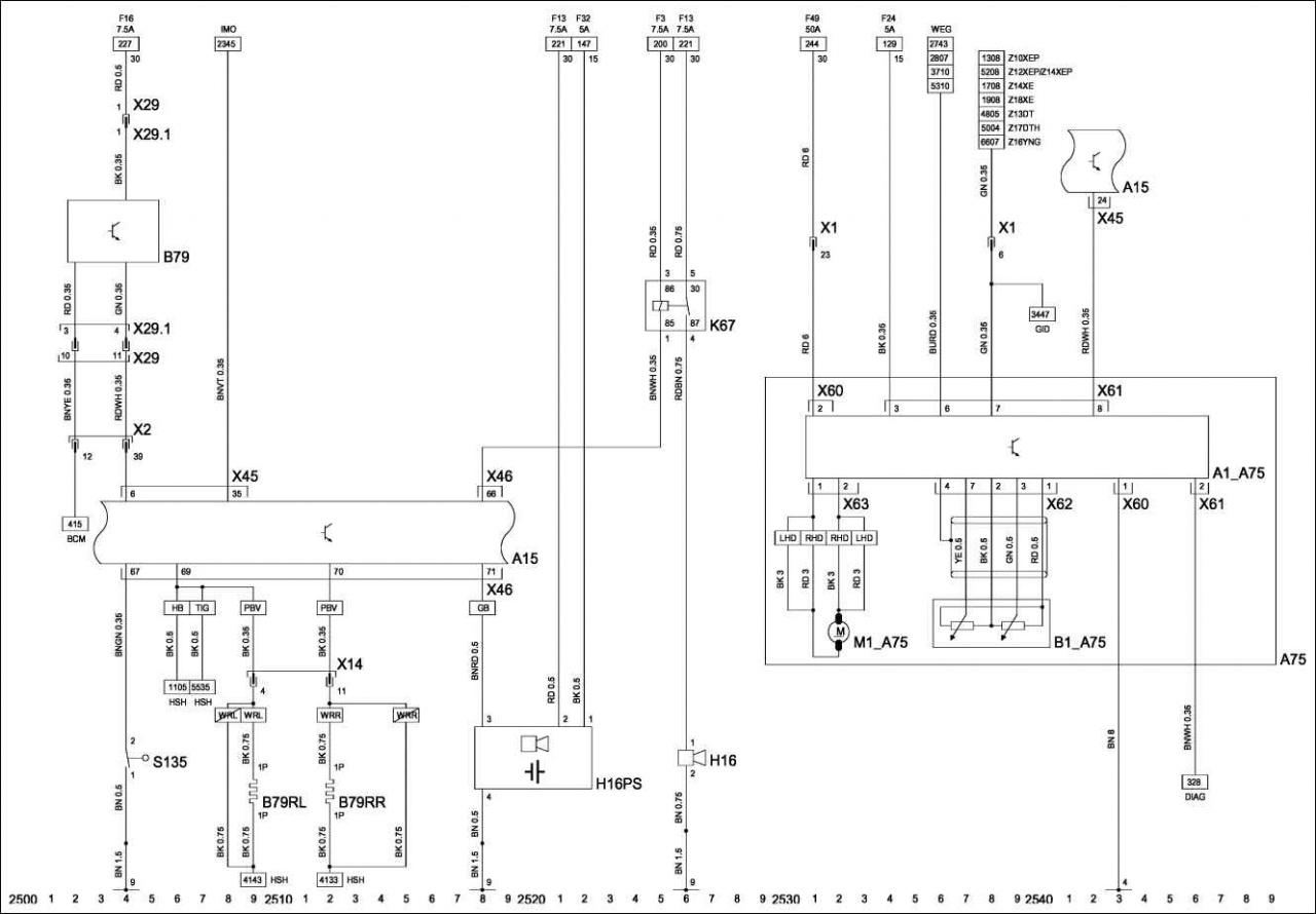 Схема рулевого модуля