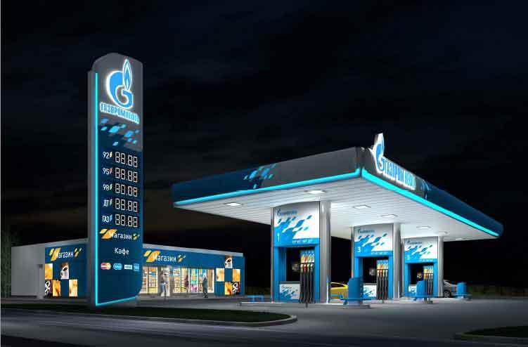 азс газпромнефть цены на бензин может