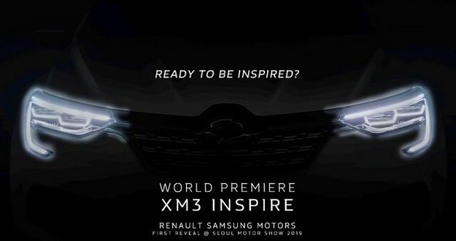 Премьера Samsung XM3 Inspire