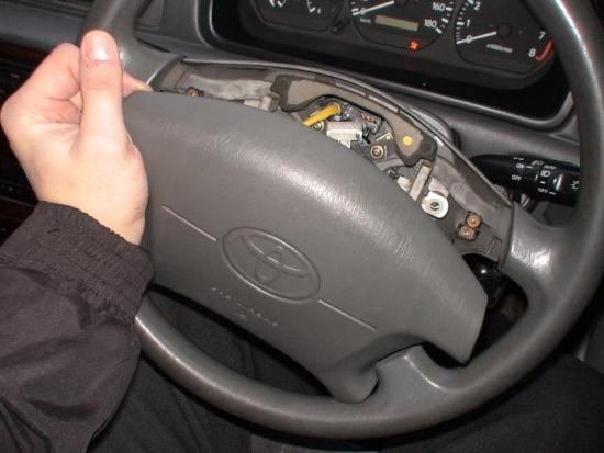 Как отключить безопасность в vista