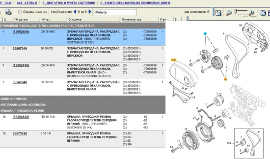 руководство по эксплуатации опель астра h 2012