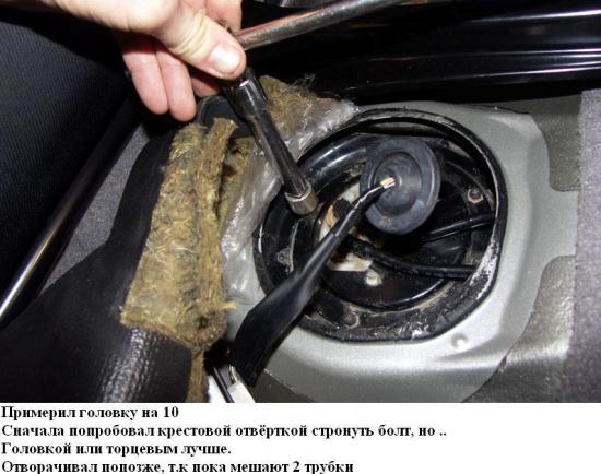 toyota rav4 замена топливного насоса