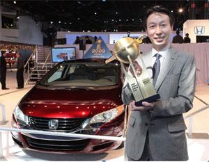 Honda FCX Clarity назван самым экологически чистым автомобилем 2009 года.