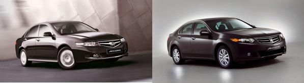 Honda Accord предпоследнего и последнего поколений.