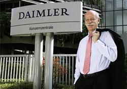 Daimler продается арабам