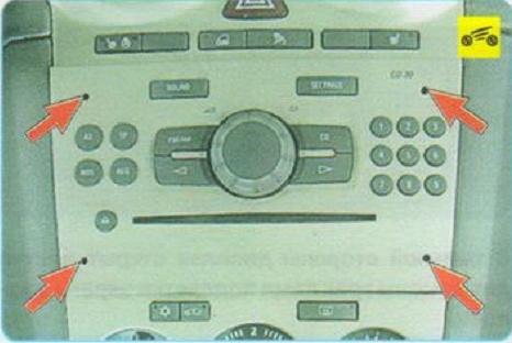 Инструкция К Магнитоле Opel Sc 202