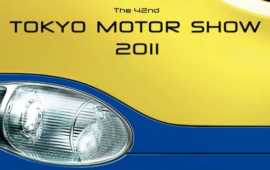 Токийский автосалон 2011 - открытие