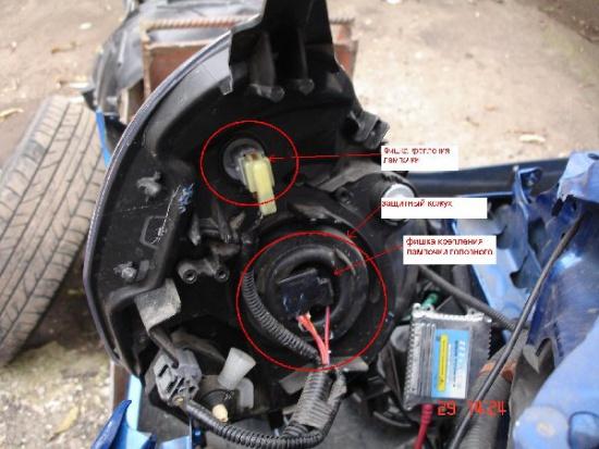 термобелье счет какие лампы стоят в фарах хонда одиссей рб1 900