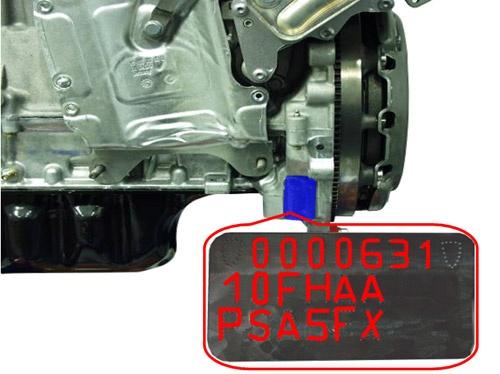двигателя на Peugeot 308: