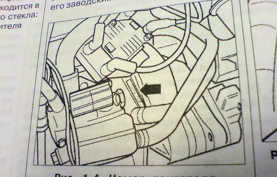 Где находится номер двигателя октавия