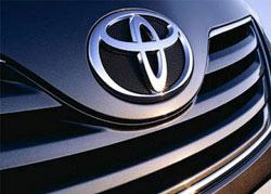Toyota приостановила производство.