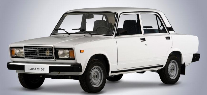 ВАЗ-2107 – лидер автопарка России