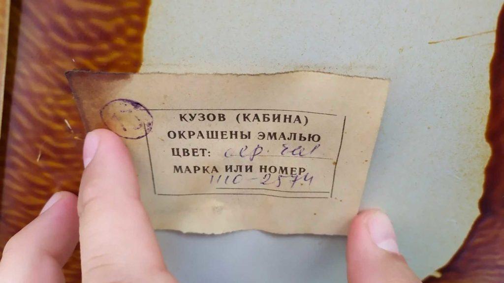 Также владелец умолчал о том, по какой причине эта Волга простояла в гараже 32 года