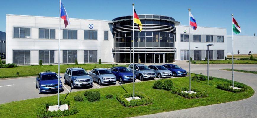 Завод Volkswagen в России сократит выпуск автомобилей