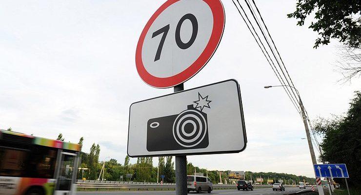 На российских дорогах появится новый дорожный знак
