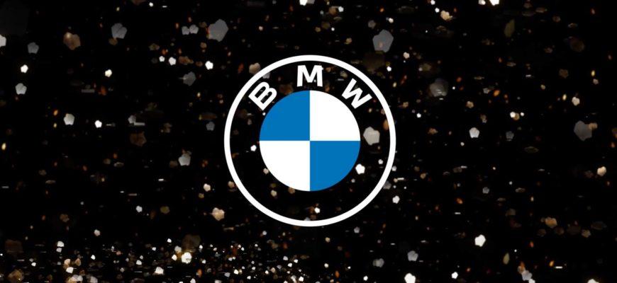 BMW объяснили, для чего предназначен их новый логотип