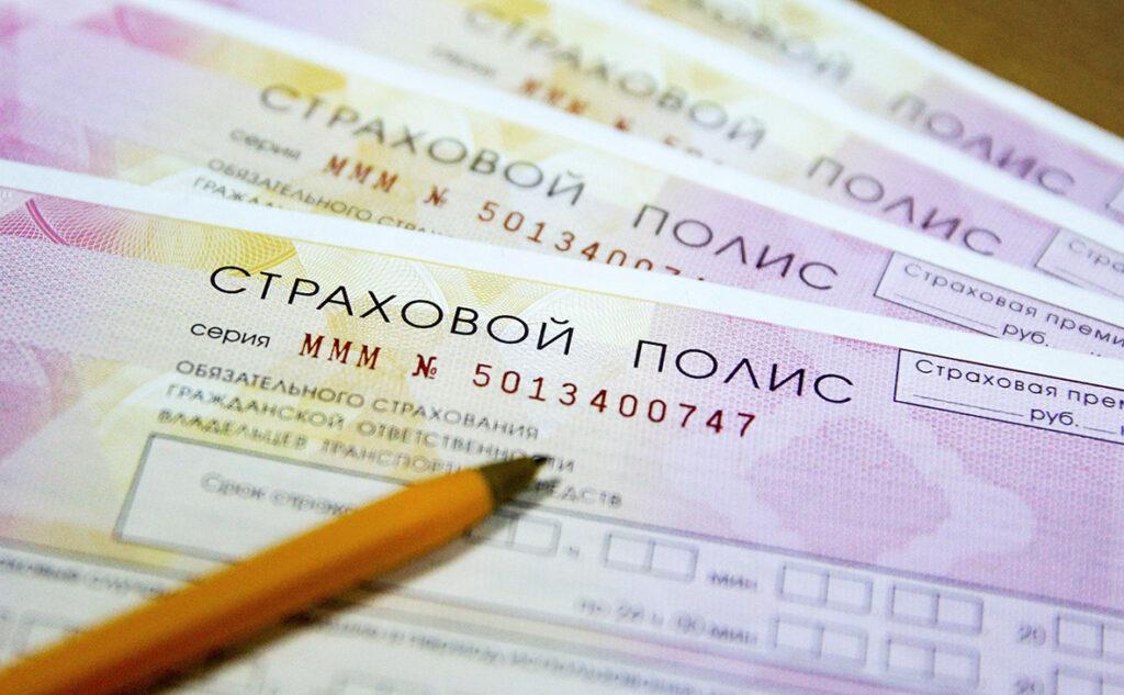До распоряжения Центробанка минимальная стоимость обязательной страховки составляла 2 700 рублей