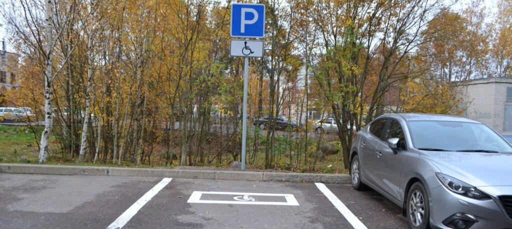Также в приложении «Парковки Москвы» появилась возможность находить парковочные места для инвалидов, используя интерактивную карту парковок