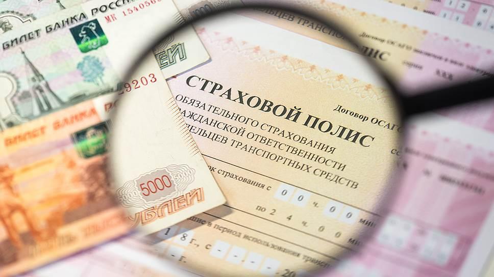 Страховые компании получили право назначить надбавки к стоимости тарифа ОСАГО